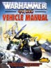 Vehicle Manual